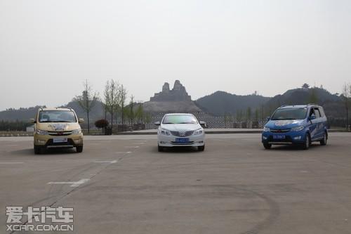 五菱宏光S节 油 你做主之郑州挑战赛高清图片