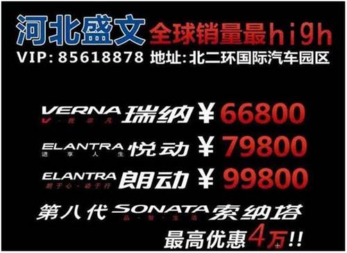 2014广汇汽车华北公司第五届汽车交易会高清图片