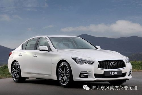 深圳东风南方首辆英菲尼迪Q50实车到店高清图片