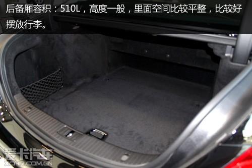 v6发动机,在5250转可以产生最大功率333马力图片