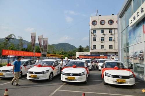 上海大众三明首批桑塔纳驾校车胜利交车