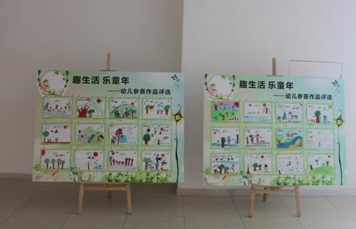 沃尔沃护航未来留院幼儿园绘画评比揭晓