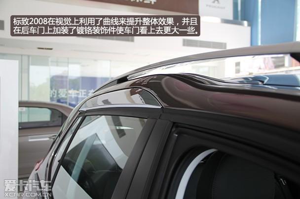 全新定义小型suv 南昌实拍东风标致2008图片