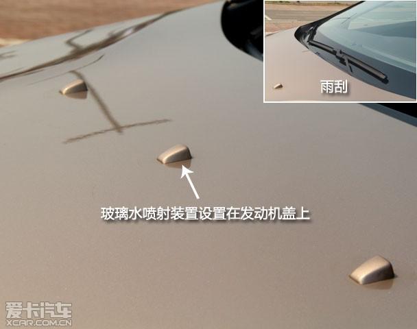 和   沃尔沃   的其他车型一样,全新v40 cross country越界高清图片