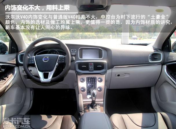 事故.为了在这类情况下增加车辆的安全性能,   volvo汽车高清图片