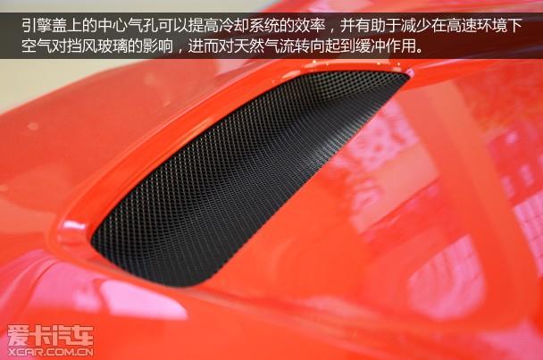 法拉利f12 berlinetta高清图片