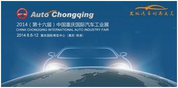 新威众购上海大众优惠更有车展通关礼包图片 16701 351x174