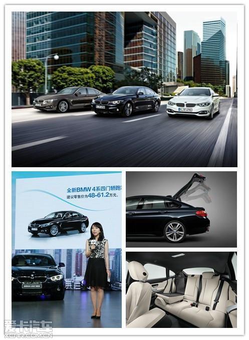 4系家族的另外两名成员也推出新作--全新bmw 4系双门轿跑车高清图片