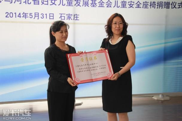 宝贝安行 上海大众汽车华北销售服务中心儿童安全座椅捐赠高清图片