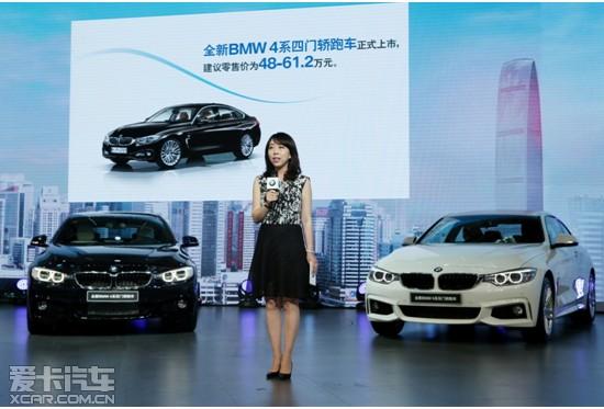 门轿跑车概念引入一个全新细分市场.作为继全新bmw 4系双高清图片