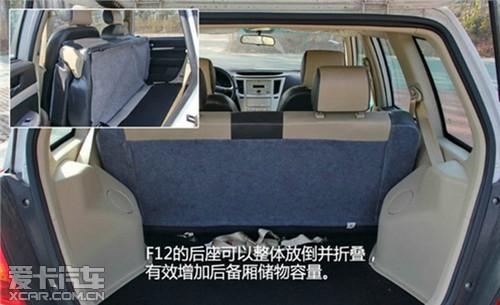 野马f12看起来一点也不小,而且f12短尾的设计也让它的乘坐空间高清图片