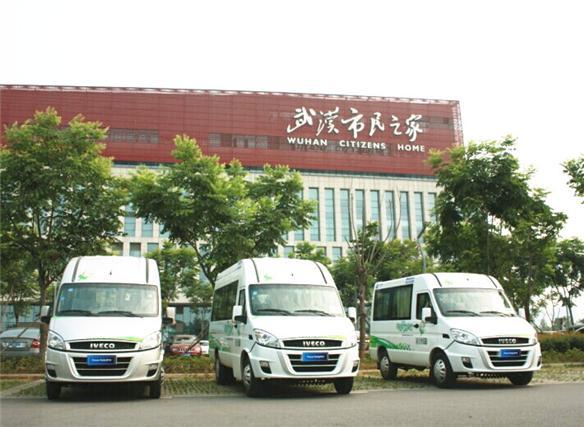 中国梦 绿色行—依维柯武汉站绿色起航