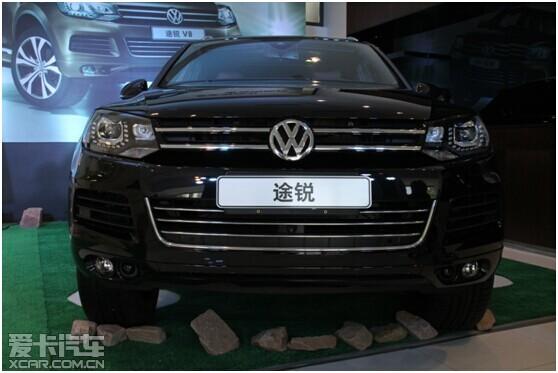 大众进口汽车途锐V8-途锐V8新车上市发布会 青岛尊享荟隆重举行高清图片