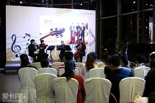 音乐奔驰_2013梅赛德斯奔驰国际音乐节成都站蜀车网