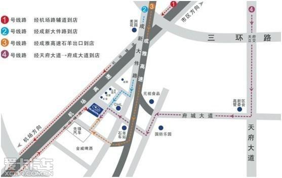 斯巴鲁成都机场路店http://t.qq.com/subaru20120501   新浪官高清图片