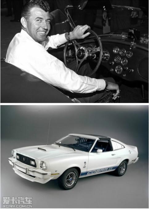 福特Mustang十大不为人知的秘密
