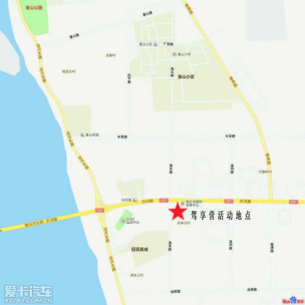 临沂市沂河路与湖东二路交汇处(临沂[地图] 4008192717-3411