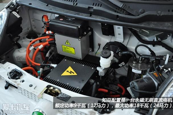 众泰 e200 电路原理图