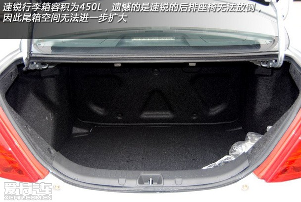 重庆南路176号[地图] 4008192696-1181 咨询最低价 获取速锐最低价,请