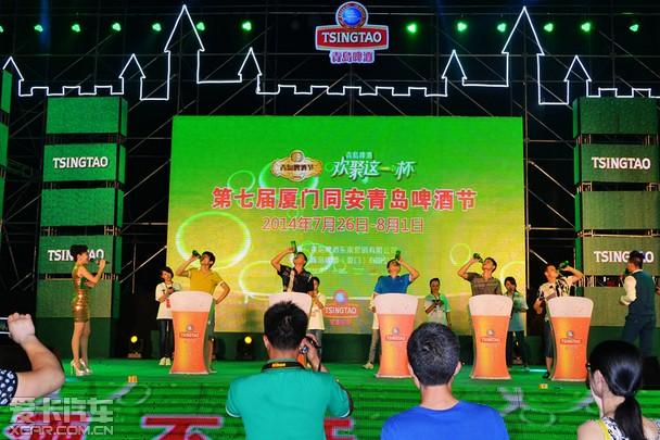 7月27日,第23届青岛国际啤酒节在厦门盛大开启.