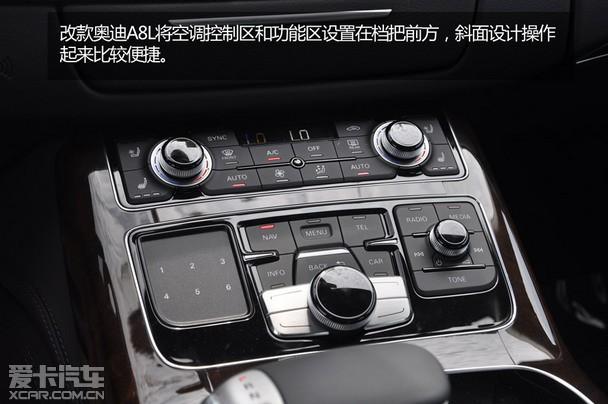 行车功能操作按键区奔驰全新s级用环形的方式将按钮整合在扶手箱