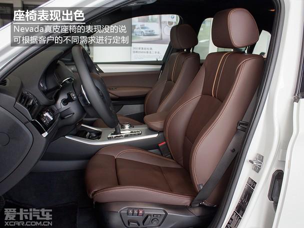 bmw为x4提供了多款真皮座椅颜色供用户选择