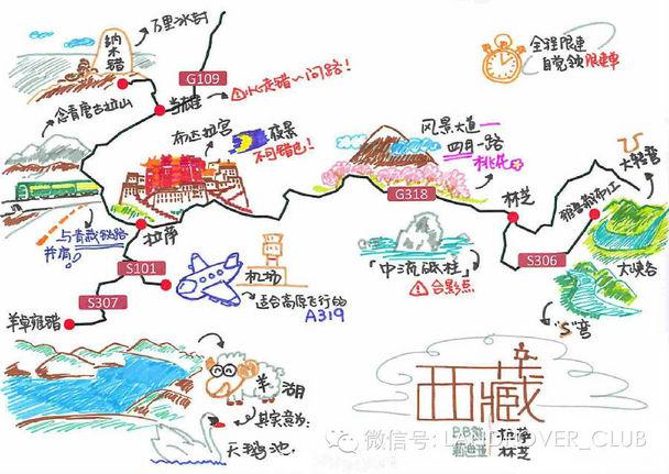 (手绘西藏地图)