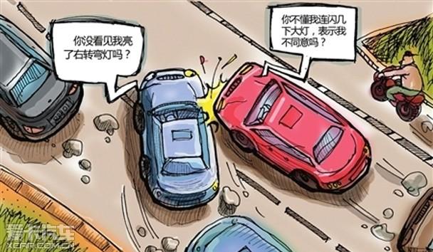 新手开车应注意事项