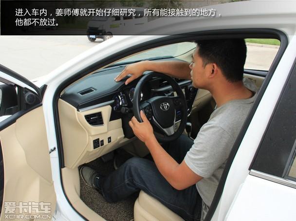不在中庸 出租车司机评测2014款卡罗拉 高清图片