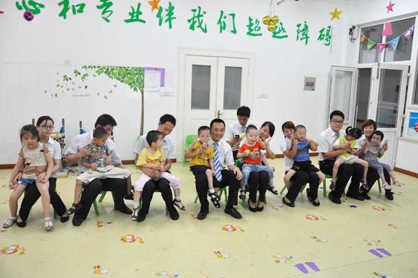 关爱智障儿童活动
