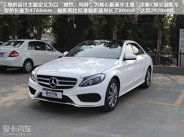 车资讯_【奔驰c200 红\\/黑 现车销售_汽车新闻】-易车