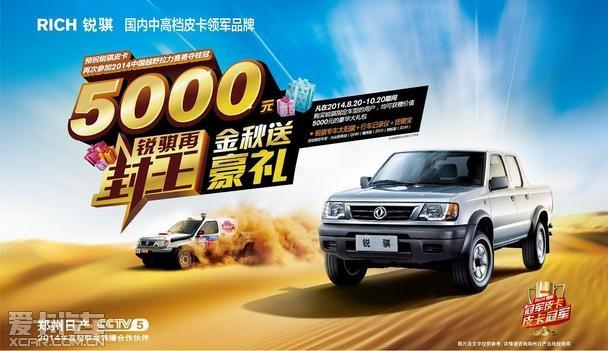 郑州日产   自成立二十年以来,一直致力于产品技术的研发,高清图片