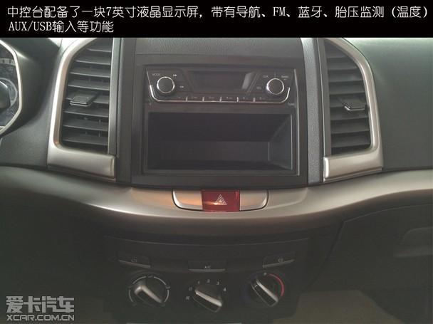 首款小型suv车型 新江淮瑞风s3实拍解析
