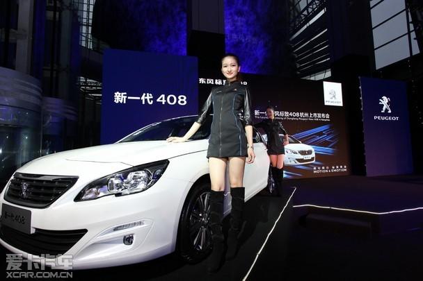 杭州/新一代东风标致408搭载了1.6THP涡轮增压直喷发动机的顶配车型...