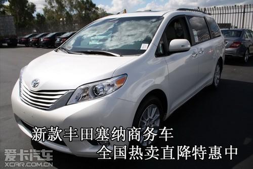 新款丰田塞纳商务车高清图片