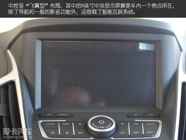 自主suv猛将 赤峰东风风神ax7爱卡实拍 爱卡高清图片