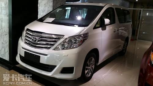 15丰田埃尔法商务保姆车原装进口更实惠高清图片