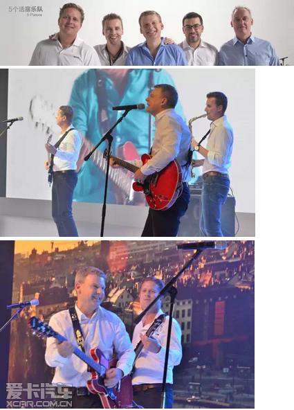 沃尔沃2015新款X60上市发布会精彩回顾高清图片