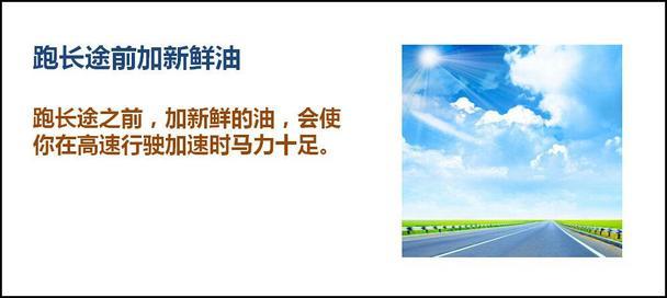 """用车知识讲堂——加油站""""潜规则"""""""