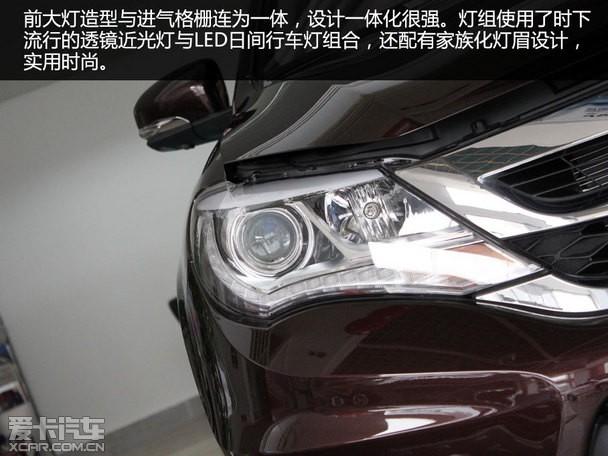 人的7座SUV比亚迪S7南京到店实拍