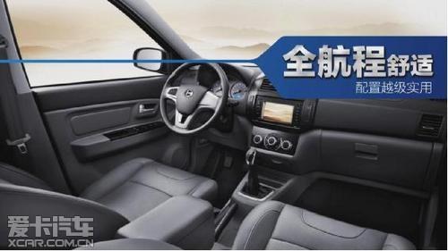 开启幸福新航线 昌河福瑞达m50幸福上市高清图片