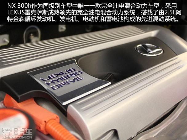 油电混合动力SUV 雷克萨斯NX南京实拍高清图片