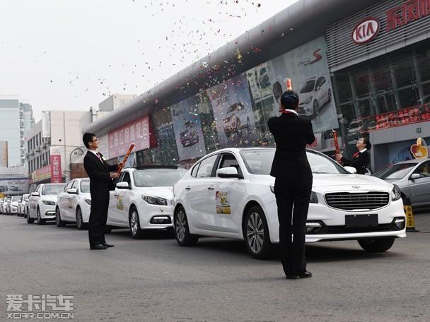 """上海红悦,红诚""""关爱老人""""车友会活动"""