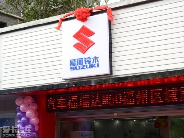 售4.89 5.19万 昌河福瑞达m50福州上市 高清图片