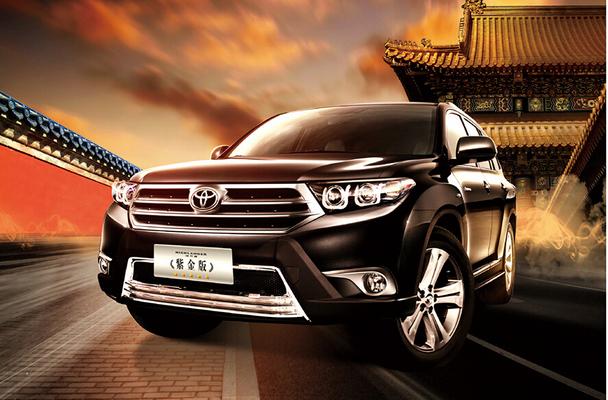 共享三代幸福 丰田汉兰达等七座SUV推荐高清图片