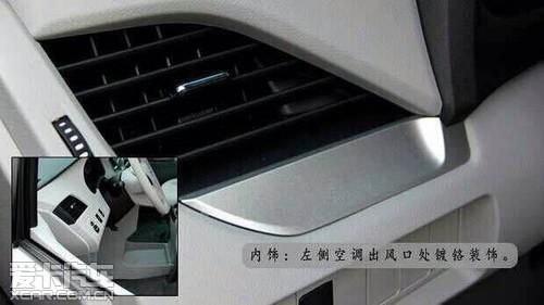 15款丰田塞纳商务车高清图片