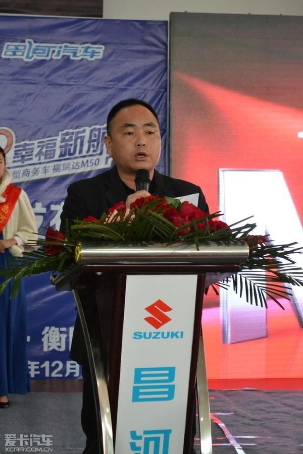 衡阳裕翔 昌河汽车福瑞达M50 衡阳上市火热销售中高清图片