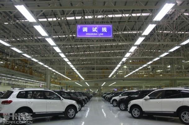 川汽野马汽车新能源SUVT70EV正式下线高清图片
