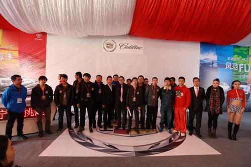 凯迪拉克ats l2.0t风范fun享季宁波挑战赛拉开战幕高清图片
