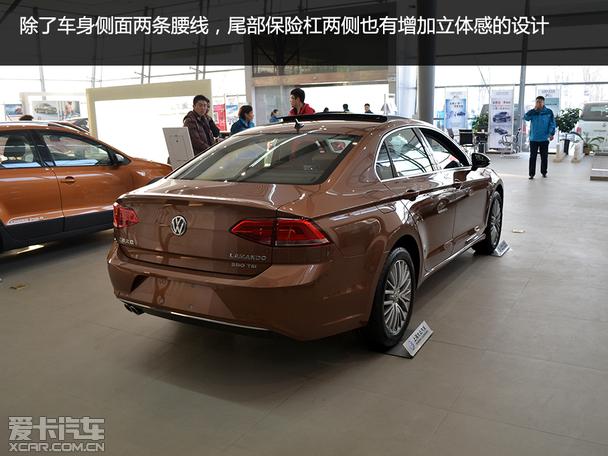 全新轿跑典范 上海大众凌渡到店实拍